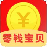 零钱宝贝app赚钱版