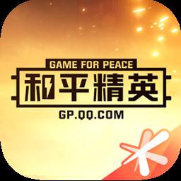 和平营地3.10版本安卓