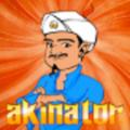 akinatour