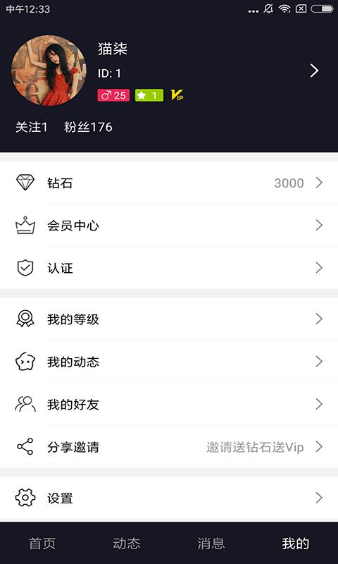 西蒂官方app最新下载-西蒂最新app手机官方下载