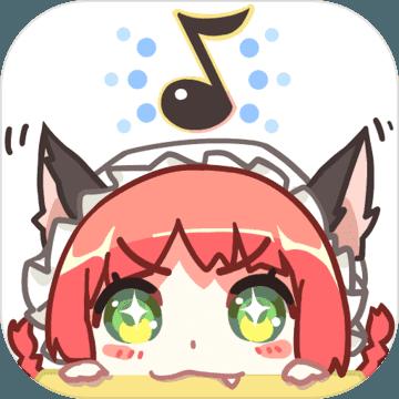 同步音律喵赛克破解版2.3.2