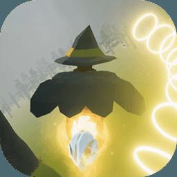 巫师派对最新版