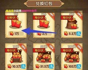 狂暴小鸡游戏下载-狂暴小鸡(领红包)赚钱游戏下载