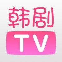 韩剧TV官方免费