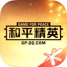 和平营地最新版app