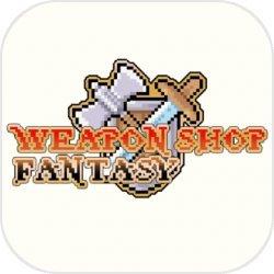 武器店物语安卓正式版