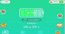 充电赚钱app下载