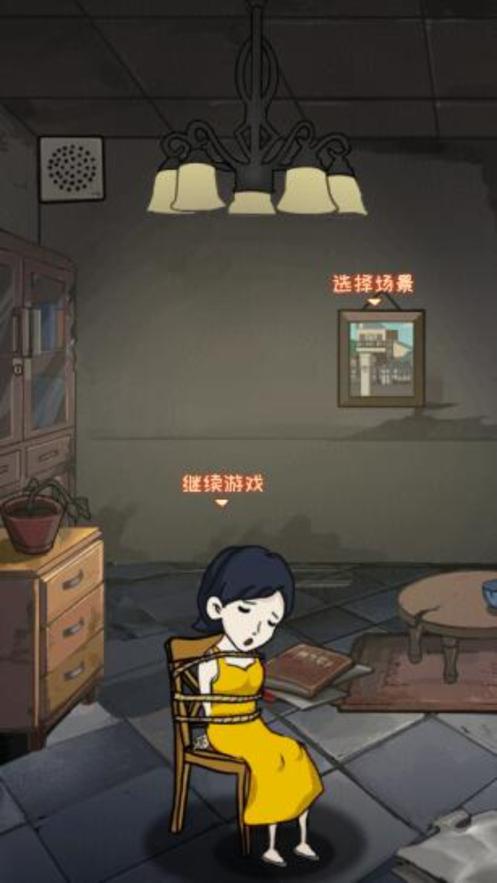 小小梦魇2