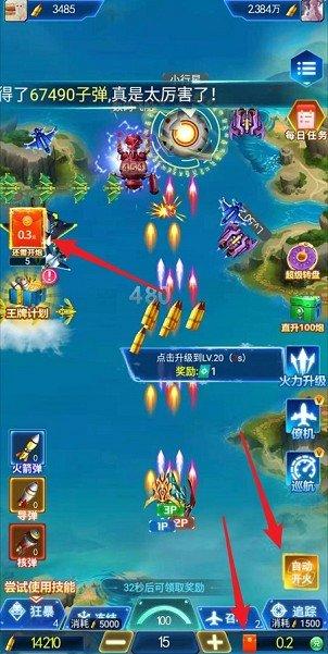 爆金战机红包版下载-爆金战机红包版游戏下载