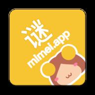 谜妹迷妹mimeiAPP