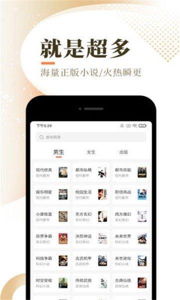七七猫小说app下载-七七猫小说软件下载