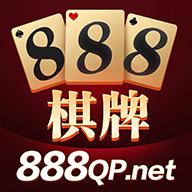 888qp棋牌