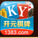 开玩棋牌com