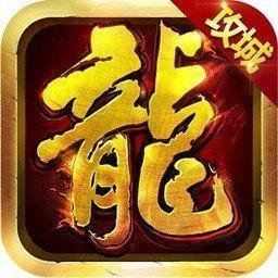 76秦王大极品传奇