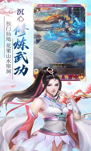 玉女修仙传游戏下载-玉女修仙传游戏最新版下载