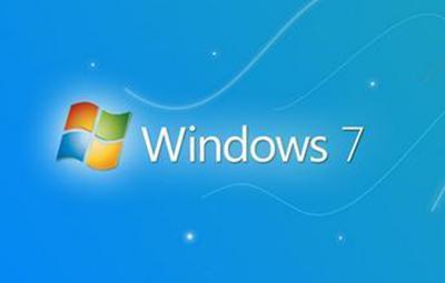 最新windows7激活密钥旗舰版64位