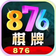 876棋牌开元盛世棋牌