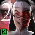 邪恶修女2 1.1版本