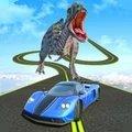 恐龙汽车追逐战