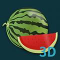 合成3D西瓜