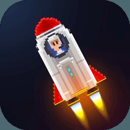太空救援测试版