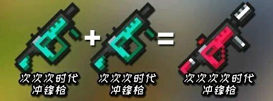 元气骑士3.0.1全无限破解版下载-元气骑士3.0.1全无限下载