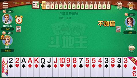 99696游戏官网大富豪