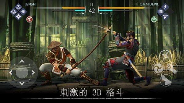暗影格斗3中文破解版最新版下载-暗影格斗3无限钻石金币破解版