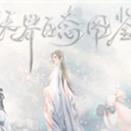 妖界百态图鉴破解版