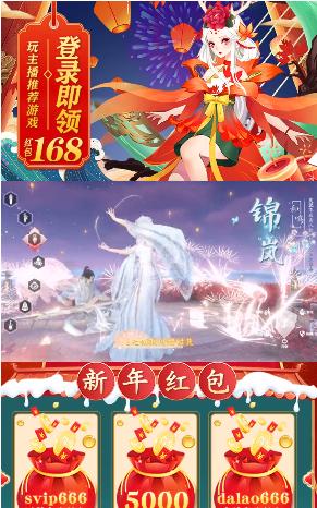 侍神新春版下载-侍神新春版官网版最新下载
