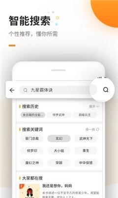 海棠文学城官网版