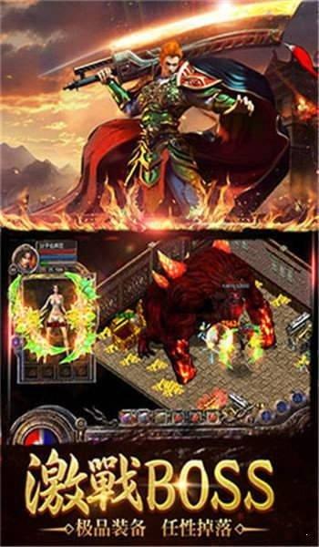 苍月合击红包版(附激活码)下载-苍月合击红包版游戏最新版下载