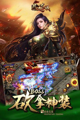 热血战歌手机版下载-热血战歌官网版含攻略下载