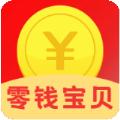 零钱宝贝app最新版下载安装