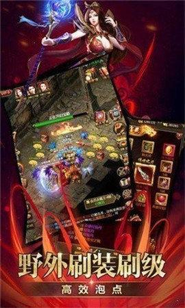 麻痹神奇打金传奇游戏下载-麻痹神奇打金传奇手机版下载