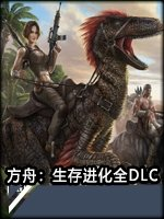 英灵神殿全DLC整合版