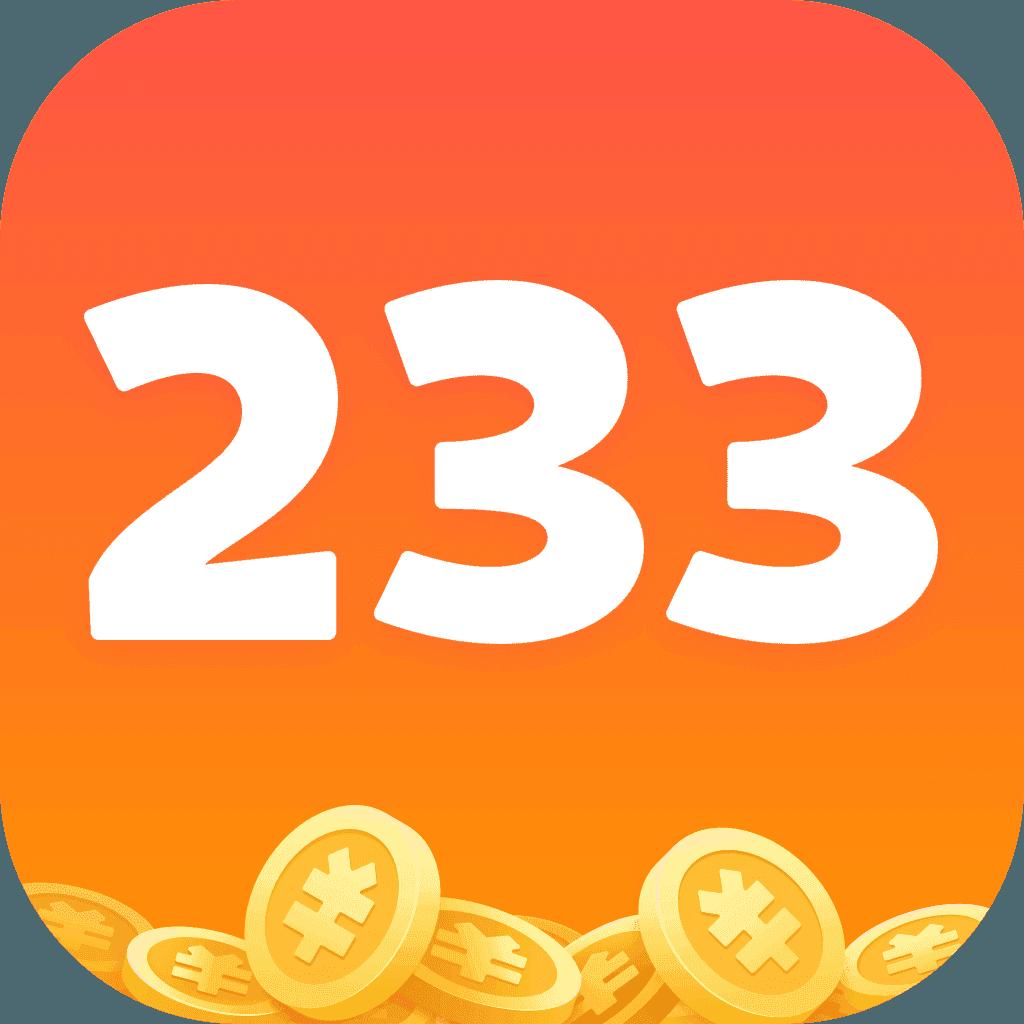 233游戏盒子破解版