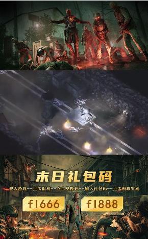 幸存者时刻官方版下载-幸存者时刻手游官方版安卓下载