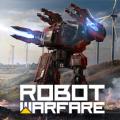 机器人战争机甲战斗3D