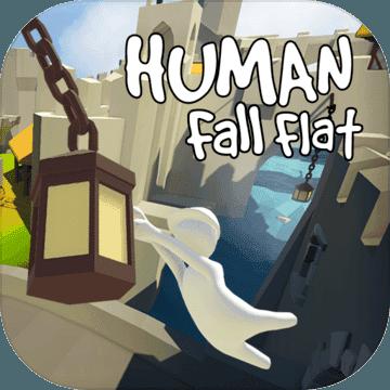 人类跌落梦境1.8免费版