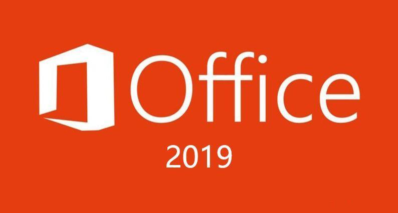 office2019万能密钥最新
