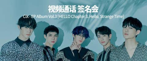 ktown4u中文版下载-ktown4u(中文网)App最新版下载