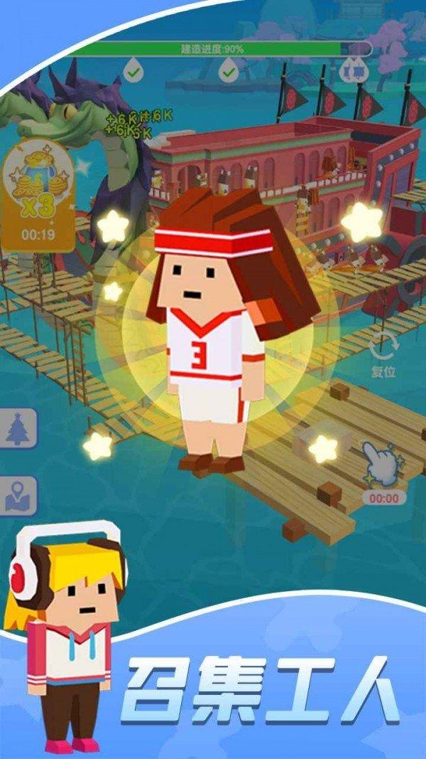 造船贼溜游戏下载-造船贼溜安卓版下载
