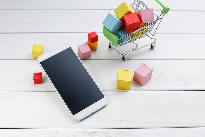 2021手机购物省钱软件