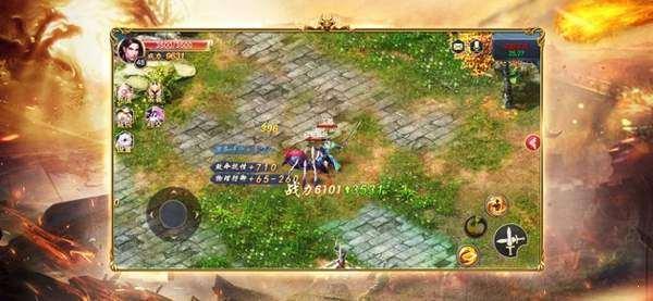 180牛旺旺火龙游戏下载-180牛旺旺火龙传奇下载
