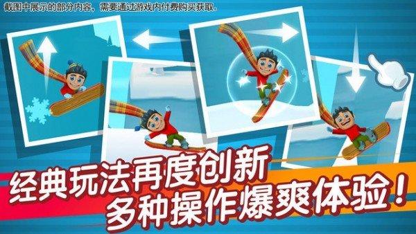 滑雪大冒险2破解版2021下载-滑雪大冒险2破解版下载无限金币钻石版