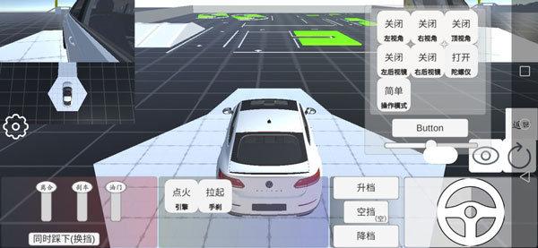 科目二模拟去广告版下载-科目二模拟免广告版下载