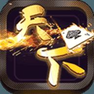 天下棋牌官网手机版