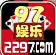 97娱乐app