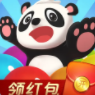 泡泡龙熊猫传奇红包版